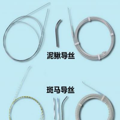 伊凯一次性使用非血管腔道导丝(泥鳅导丝/斑马导丝)