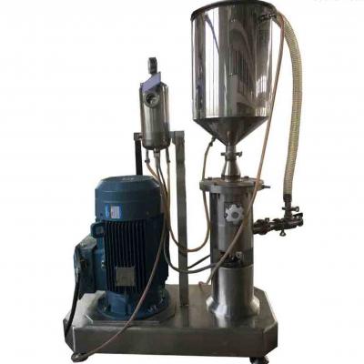 纳米真空牛油三级乳化机