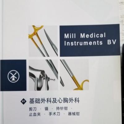 荷兰进口-基础外科手术器械