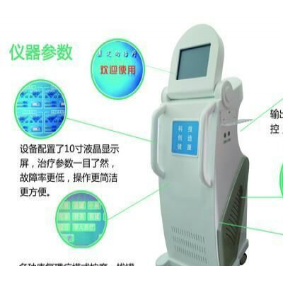 中医定向透药项目/中频治疗仪