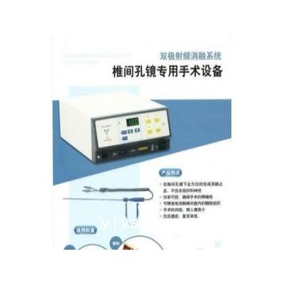 射频电极、高频消融电极、高频电刀、等离子刀头、髓核钳骨钻