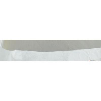 美国库克COOK输尿管鞘FUS-140045