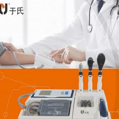 于氏YS-121S型便携式全科诊断系统(医用全科诊断仪)