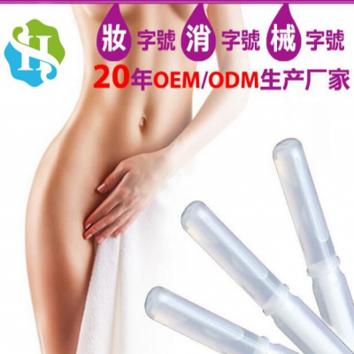 妇科凝胶代加工抑菌凝胶厂家贴牌定制OEM