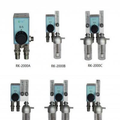 医用空氧混合器(呼吸机氧气浓度调节仪/墙式氧气吸入器)