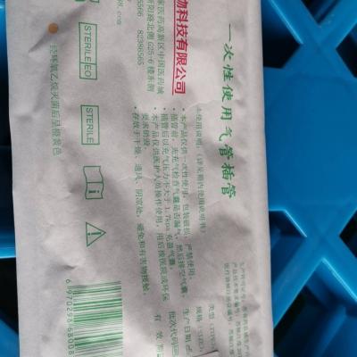 麻龙牌一次性使用气管插管(加药可测温型)