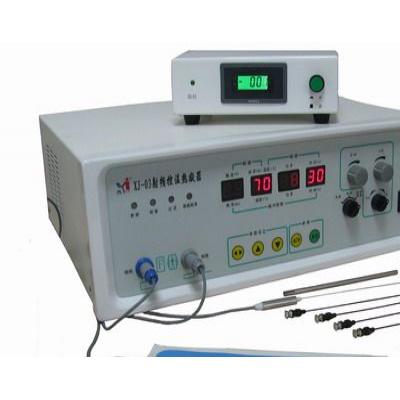 西洁射频治疗仪(射频控温热凝器)