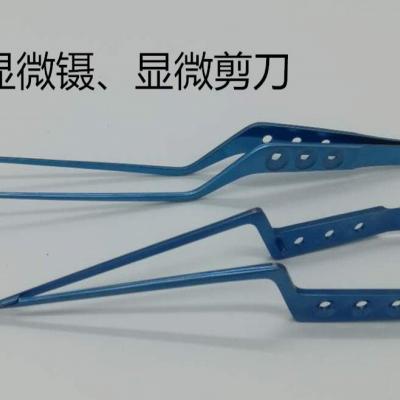 簧式组织剪刀钛合金神经外科脑外科器械耗材