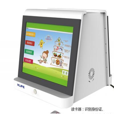 幼儿园的膳食营养分析仪