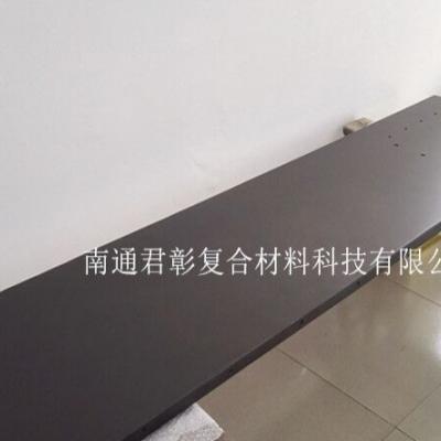 江苏碳纤维CT床板生产厂家