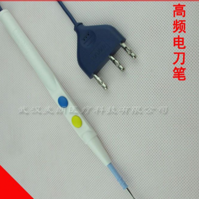一次性高频电刀笔|一次性电刀笔