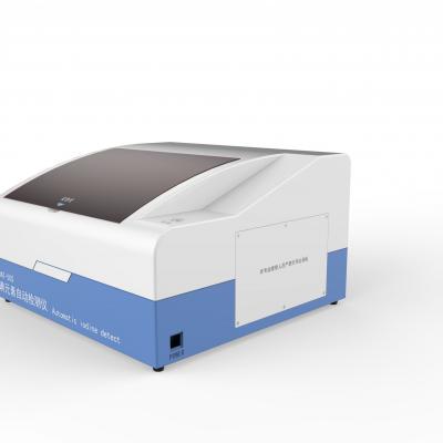 碘元素检测仪DAT50S(疾控专用)8点定标