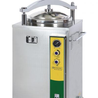 立式蒸汽灭菌器灭菌器厂家批发代购灭菌器价格优质灭菌器