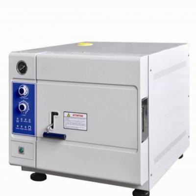 台式快速灭菌器灭菌器厂家批发代购优质灭菌器灭菌器价格