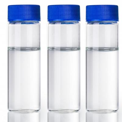 羟乙基磺酸钠科研类原料