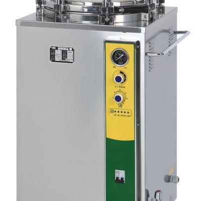 立式蒸汽灭菌器灭菌器厂家批发代购优质灭菌器灭菌器价格