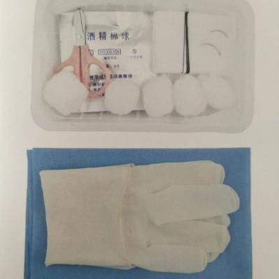 厂家直销亚都医疗袋鼠先生一次性使用换药盒(换药包)