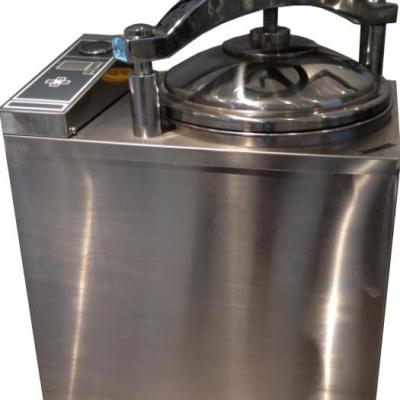 不锈钢立式高温灭菌器价格医用蒸汽灭菌器厂家