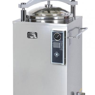 蒸汽灭菌器灭菌器价格灭菌器厂家批发代购全自动灭菌器