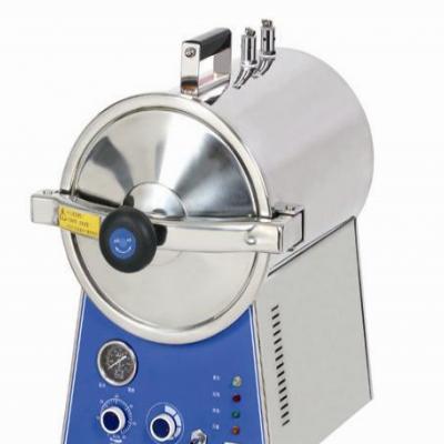 台式快速灭菌器蒸汽灭菌器灭菌器厂家批发代购灭菌器价格