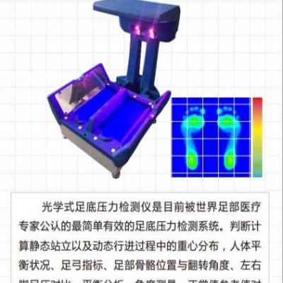 光学式足底压力检测仪
