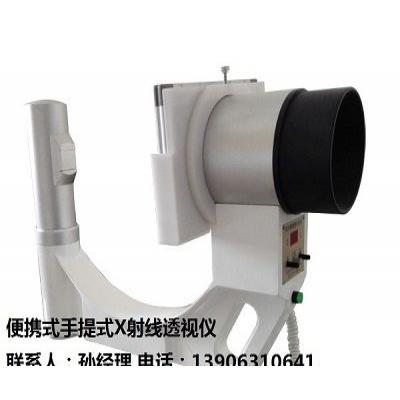 主要照骨头用外加拍片功能的便携式X光机