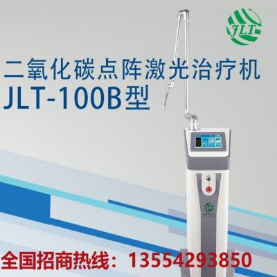 皮肤科常用仪器超脉冲二氧化碳点阵激光治疗机