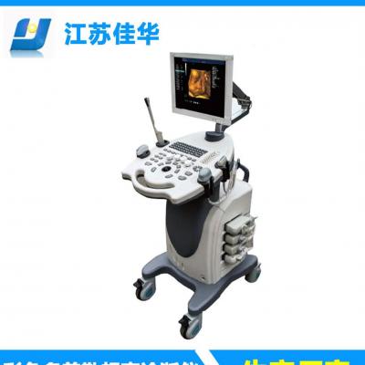 江苏佳华JH-900下肢静脉彩超厂家彩超品牌厂家