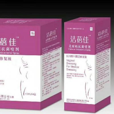 妇科臭氧治疗仪的作用及其原理妇科修复专家