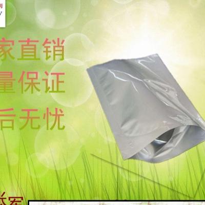 盐酸去甲肾上腺素原料55-27-6/329-56-6