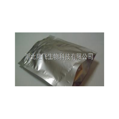 盐酸阿替卡因原料药厂家