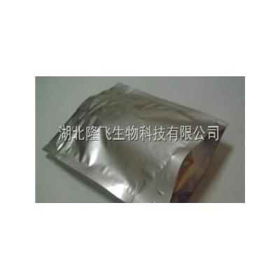 匹克硫酸钠原料药厂家