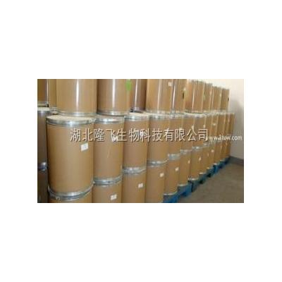 伊班膦酸钠生产厂家