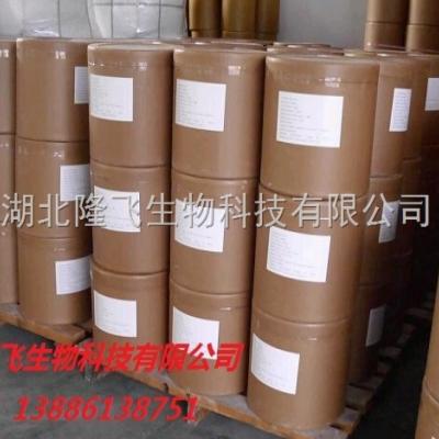 甲磺酸加替沙星生产厂家