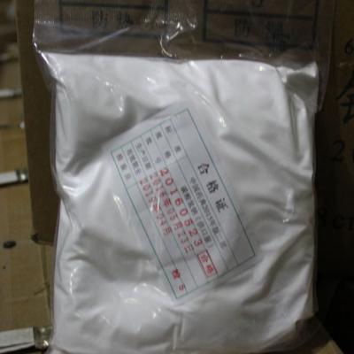 药用级碳酸氢钠 原料药标准 25kg包装