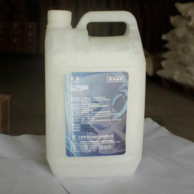 药用级三乙醇胺 原厂包装辅料标准