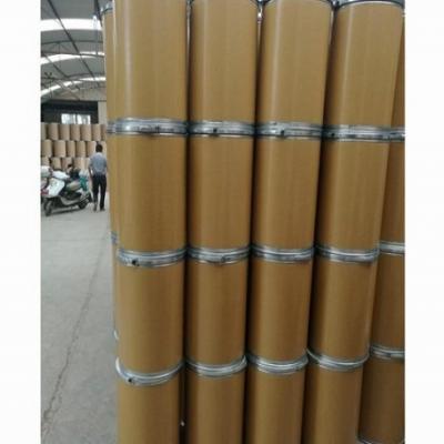 尼拉帕尼甲磺酸盐原料CAS:1038915-73-9