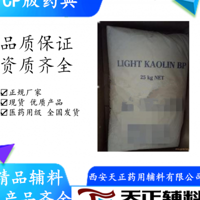 药用腺嘌呤小包装1kg的作用及使用方法