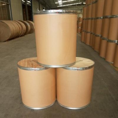 萘普生钠原料厂家报价CAS:26159-34-2