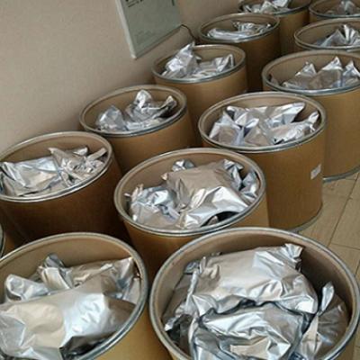 纳呋拉啡原料厂家-CAS:152657-84-6