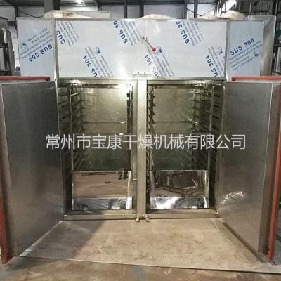热风循环烘箱/循环烘箱