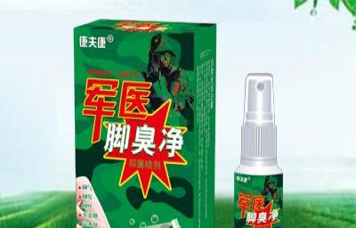 军医脚臭净-抑菌喷剂