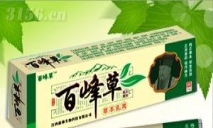 百峰草草本乳膏