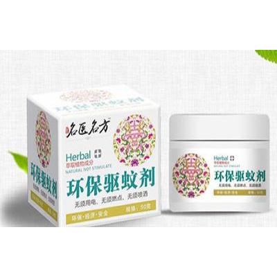 名医名方-环保驱蚊剂