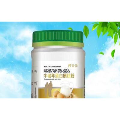中老年蛋白质肽粉