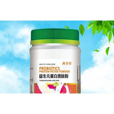 益生元蛋白质肽粉