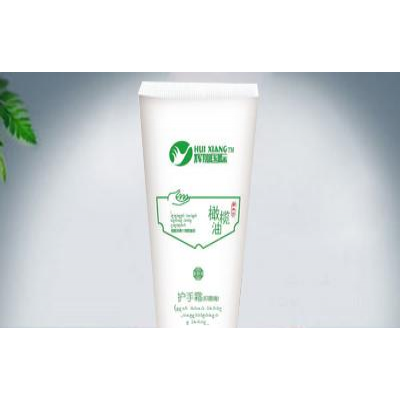 橄榄护手霜(抑菌膏)