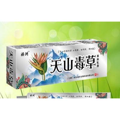 天山毒草-草本乳膏