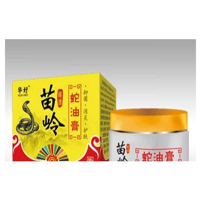 苗岭蛇油膏