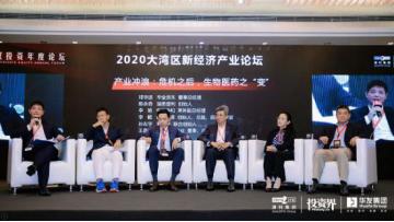 当下是中国生物医药行业发展的最佳时期